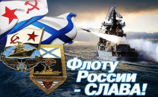 моряки2