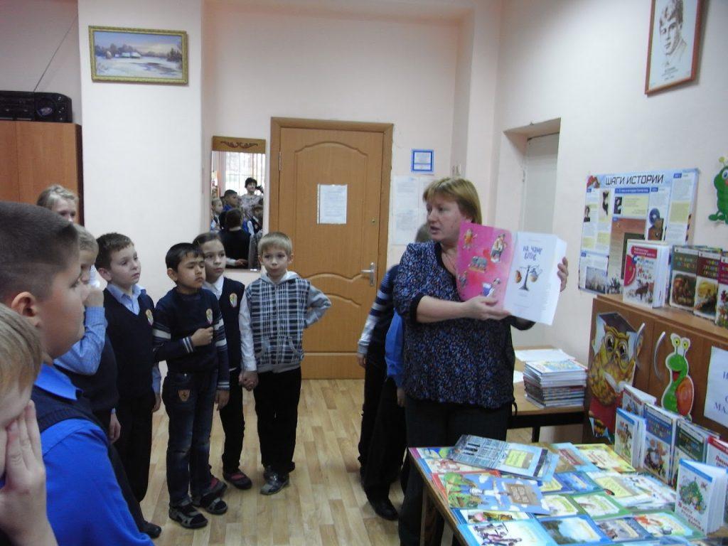 школьные библиотекари