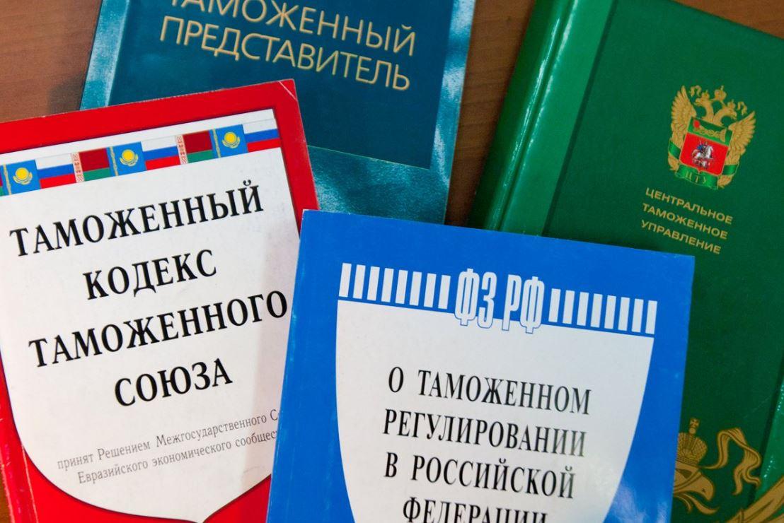 Зарплата таможенников в России - Эммигрант