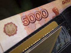 Рубль попал в полосу разочарований