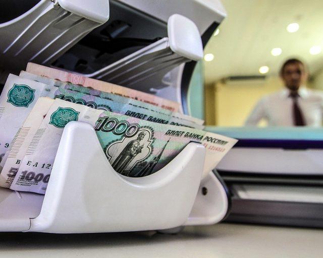 Процент попадания. Банк России: микрозаймы