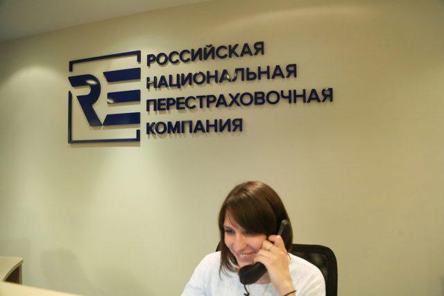 Российский госперестраховщик получил регистрацию для работы в Египте