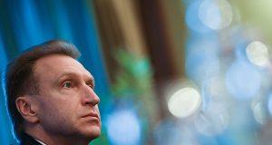"Шувалов заявил о необходимости существования ""крипторубля"""