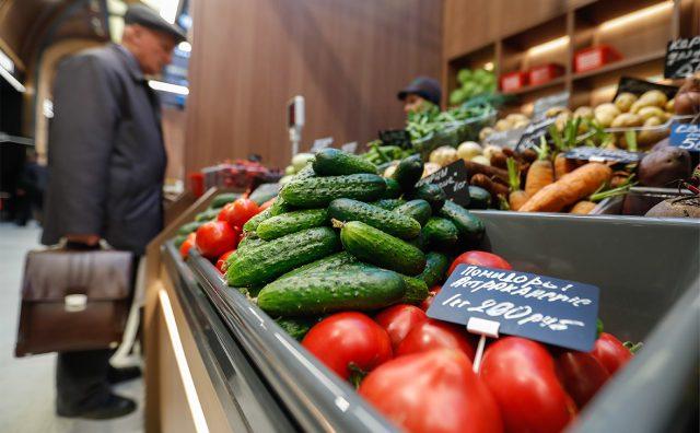 ЦБ предсказал падение цен на продовольствие в сентябре