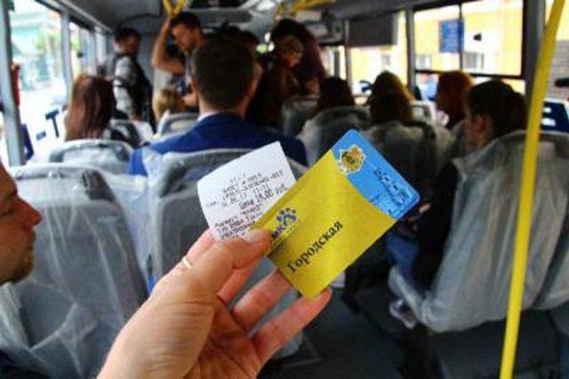 Льготы школьникам на проезд в автобусе 2018