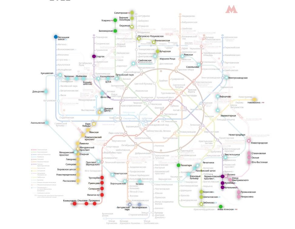 Карта метро Москвы 2022