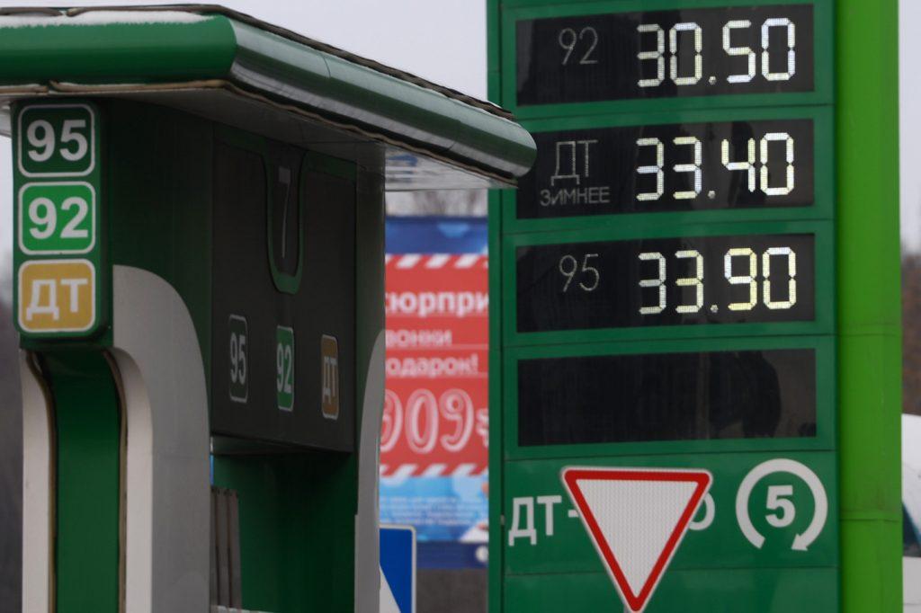 бензин3