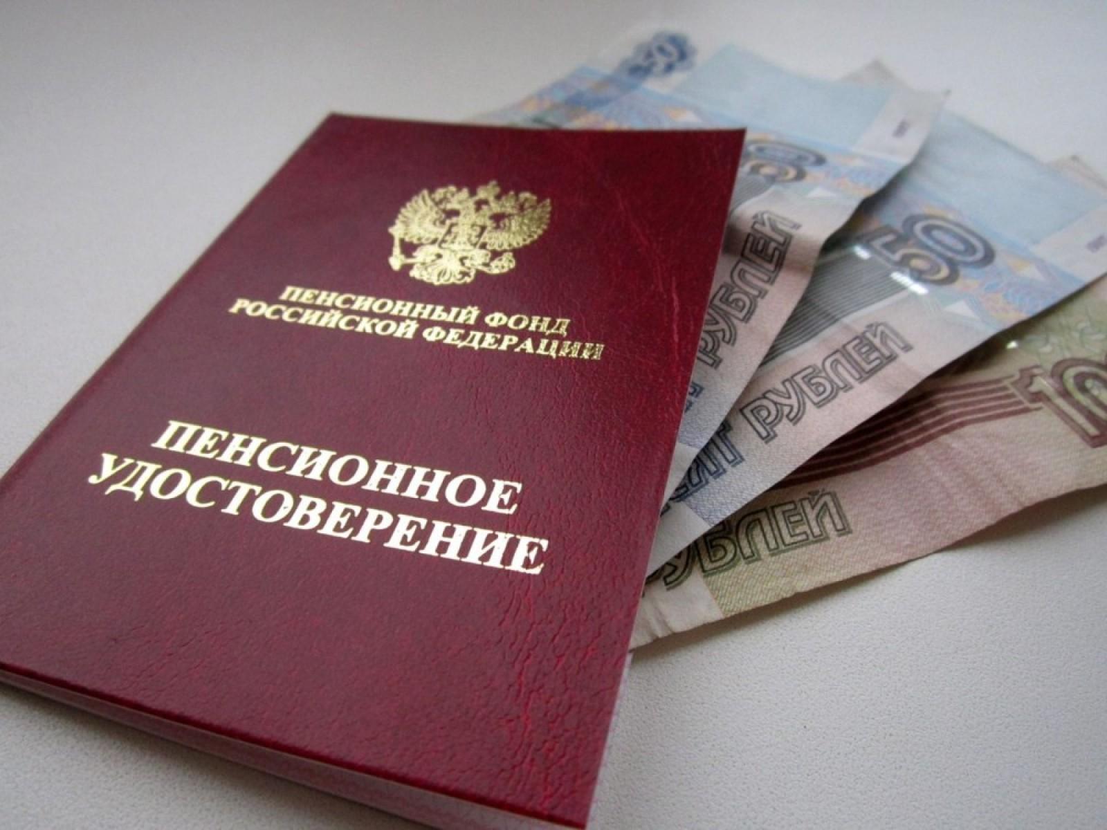 Диаспаре Когда будет доплата к пенсии 5 тысяч ульяновск может