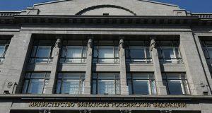 Минфин РФ может отказаться от промежуточных дивидендов с госбанков в 2017 г