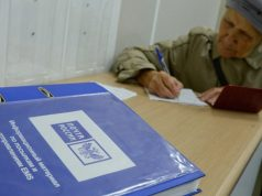 Почти 10 млрд руб направят на доведение пенсий до прожиточного минимума
