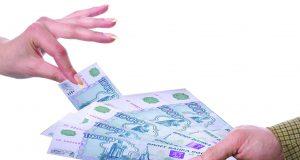 Минфин РФ может увеличить на 100 млрд руб внутренние займы на 2017 год