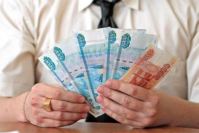 Россиянам посулили прибавку к доходам в 1,2 процента