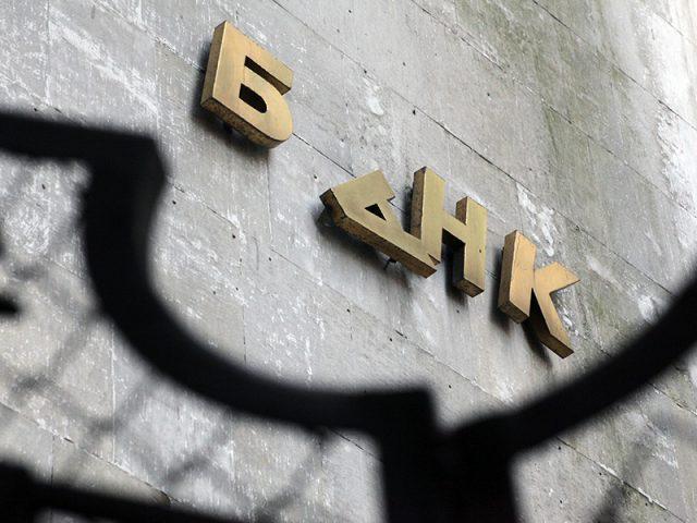 Почти половина россиян допустили скорый банковский кризис
