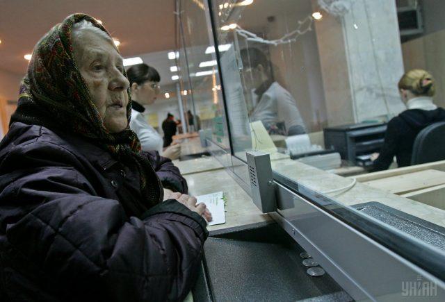 Правительство уменьшило размер индексации пенсий