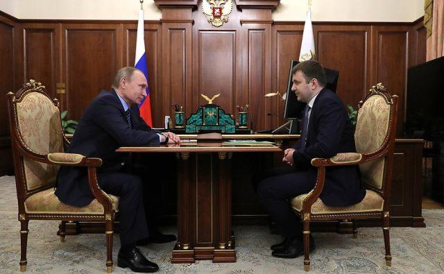Ставки и льготы. Владимир Путин обсудил с Максимом Орешкиным и Денисом Мантуровым меры поддержки экономики