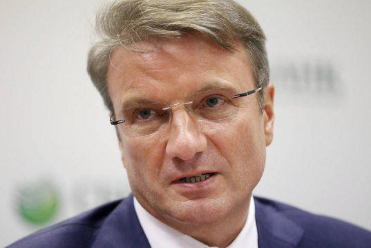 Греф исключил дальнейшие санации крупных банков