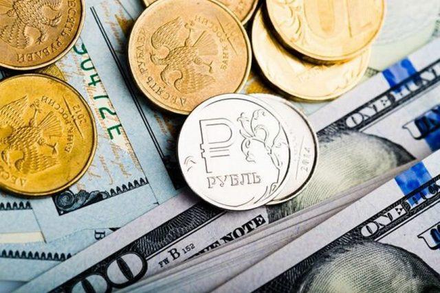 Минус с большим плюсом. Рекордно низкая инфляция остановит падение зарплат, сделает выгодными кредиты и длинные банковские вклады