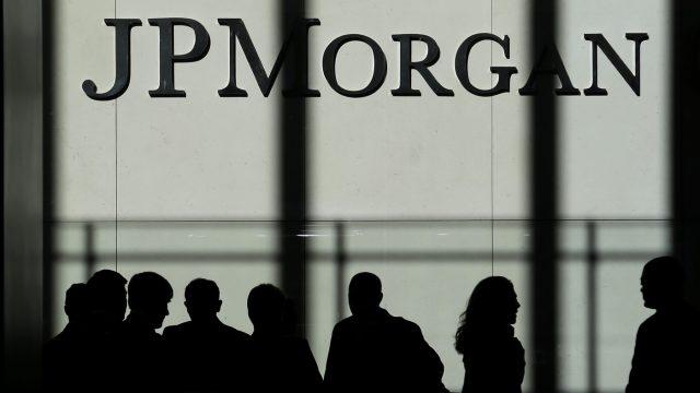 JPMorgan выплатит более $4 млрд за неправильное распоряжение наследством клиента