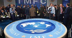 МВФ может рассмотреть возможность учета криптовалют в своей корзине заимствований