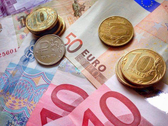 Курс евро на октябрь 2018 года: прогноз