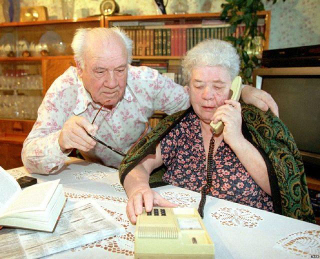 Льготы федеральным пенсионерам ветеранам труда на 2018 год