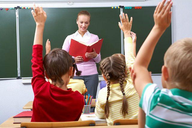 Льготы учителям в 2018 году
