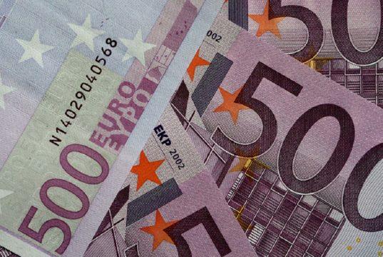 Курс евро на декабрь 2018 года: прогноз