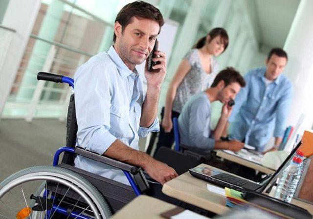Льготы работающим инвалидам 2 группы в 2018 году