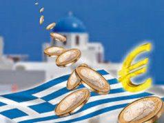 Курс евро на апрель 2018 года: прогноз