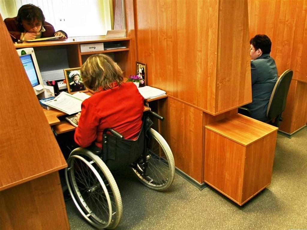 значит, что работа вакансии для инвалидов2-3 группы это лучший