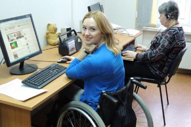Льготы работающим инвалидам 3 группы в 2018 году
