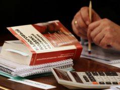 Льготы по налогу на имущество юридических лиц в 2018 году