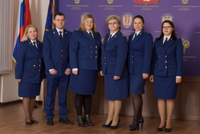 Льготы работникам прокуратуры в 2018 году