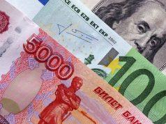 Курс евро на сентябрь 2018 года: прогноз