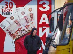 Защита обратной силы. Микрофинансистов ограничат по старым долгам