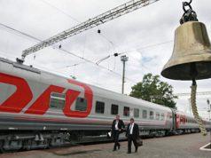 РЖД планируют в четверг разместить 7-летние евробонды в рублях