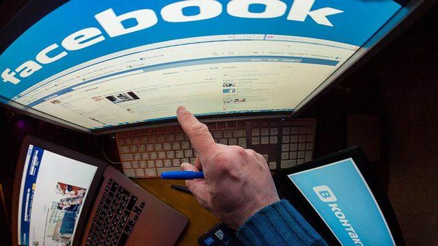 Банкам предложили проверять надежность заемщика по соцсетям