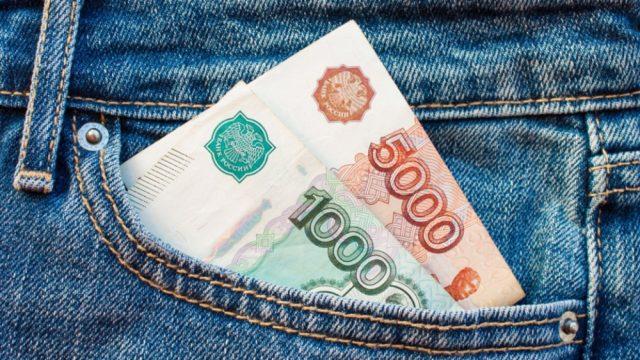 ОКБ: Кредитная нагрузка россиян достигла рекордных минимумов
