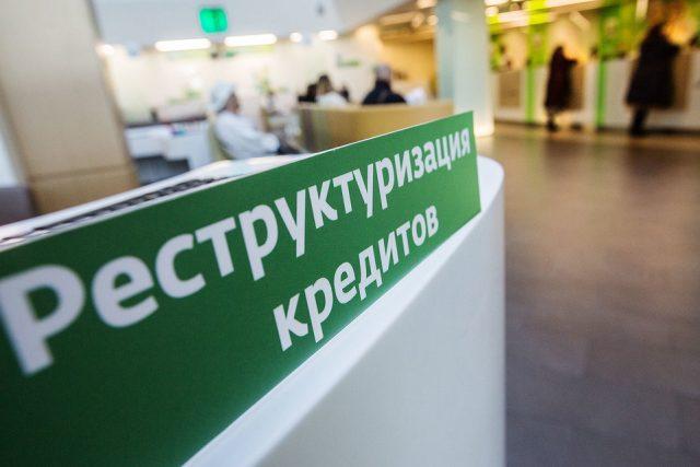 ЦБ: Уровень проблемных кредитов в банковской системе РФ сейчас около 10%