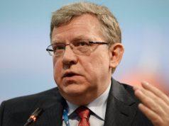 """Кудрин предложил """"бюджетный маневр"""" для допроста экономики РФ на 20-25%"""