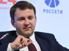 Орешкин назвал ключевые тренды экономики завтрашнего дня