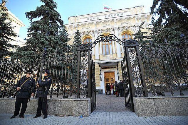 ЦБ РФ построит нацсистему регистрации финансовых транзакций