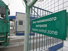 Минфин: Решение о снижении нормы беспошлинного ввоза товаров россиянами еще не принято