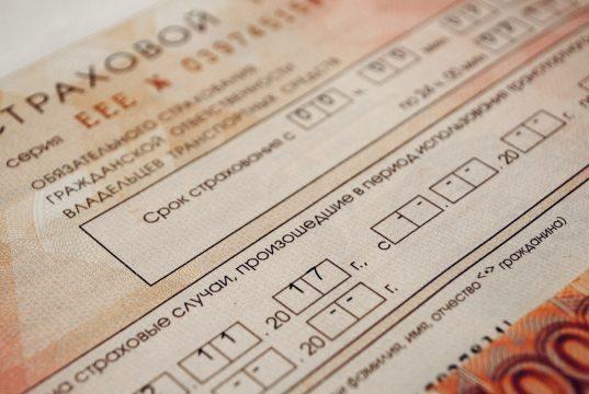 Обсуждение либерализации тарифов ОСАГО отложили на 2018 год