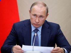 Путин спрогнозировал инфляцию на уровне 2,5-2,7% по итогам 2017 года