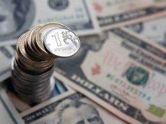 Курс рубля до конца года можно считать известным