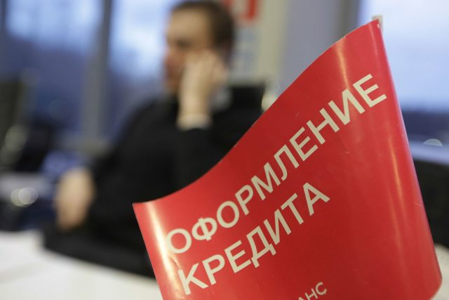 У граждан появится финансовый паспорт. Заемщиков оценят по платежкам за ЖКХ, поведению на дорогах и постам в соцсетях