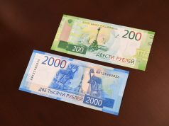 Россиян призвали не покупать новые банкноты по цене выше номинала