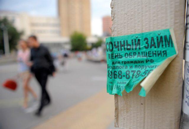 Россияне в два раза чаще с 2009 года стали брать кредиты