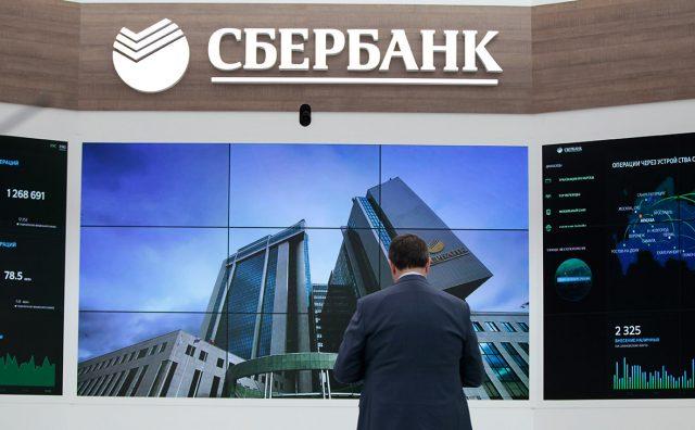 ЦБ впервые разрешил оценивать кредитный риск на основе внутренних рейтингов